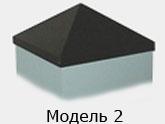 Колпак модель 2